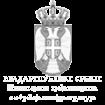 A Vlada Republike Srbije